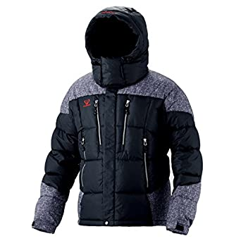 Fuerza Mens Winter Down Wellon Detachable Hooded Extreme