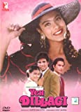 echange, troc Yeh dillagi (1994) (Romantic Hindi Film / Bollywood Movie / Indian Cinema DVD)