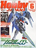 Hobby JAPAN (ホビージャパン) 2009年 06月号 [雑誌]