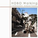 HOBO Walking(初回限定盤)(DVD付)