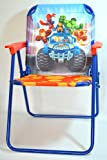 Marvel Super Hero Squad Patio Beach Chair