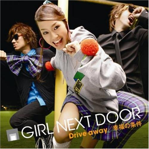 Drive away / 幸福の条件(DVD付)