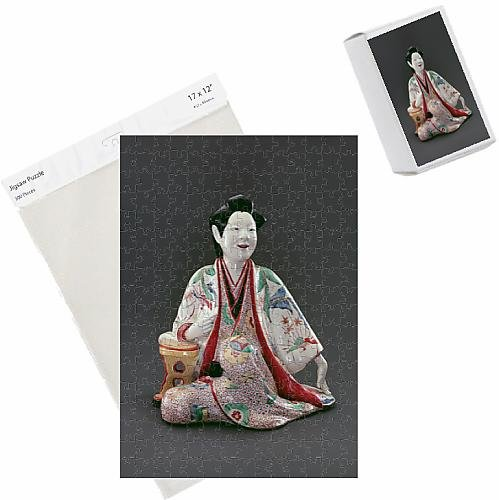 photo-jigsaw-puzzle-of-seated-figure-edo-period-1615-1868-c