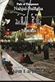 img - for Nahjul-Balagha Vol.1 book / textbook / text book