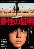 �����ξ������ǥ����롦��ޥ������� [DVD]