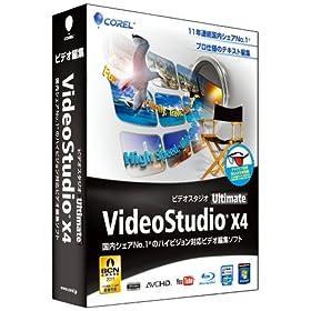 VideoStudio Ultimate X4 �ʏ��