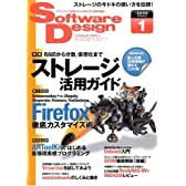 Software Design (ソフトウエア デザイン) 2009年 01月号 [雑誌]