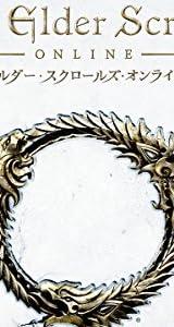 エルダー・スクロールズ・オンライン 日本語版 (初回限定版) 早期予約特典付き