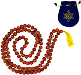 RUDRAKSHA MALA ~ Finest Quality ~ w/ Anahata Mala Bag ~ 5 Mukhi ~ 8mm-9mm Yoga Meditation Prayer Beads