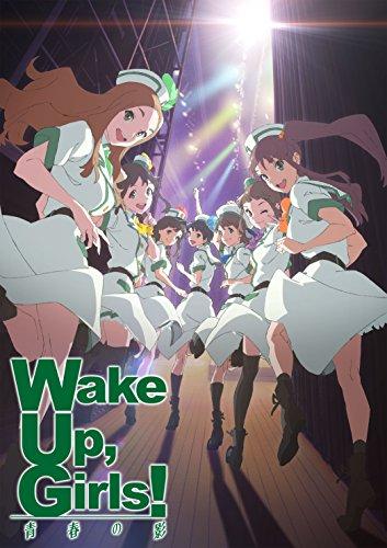 劇場版Wake Up, Girls!青春の影*初回限定盤   [Blu-ray]