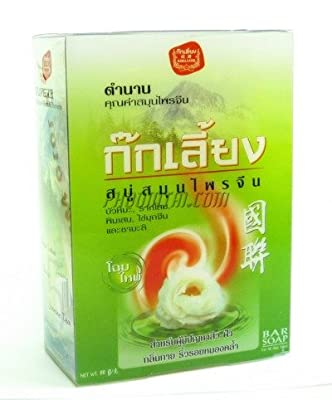 Best Kok Liang Herbal Bar Soap Remove the Acne From Face, Back and Chest 90 G. x 4 Bars