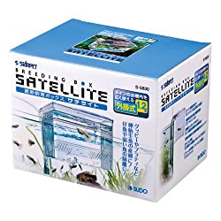 External / Hang On Plastic Aquarium Fish Breeding Box Satellite M (new)
