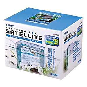 External hang on plastic aquarium fish for Fish breeder box
