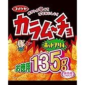 湖池屋 お徳用ポテトカラムーチョチップス ホットチリ味 135g×10袋