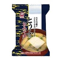 アマノフーズ フリーズドライ とうふのおみそ汁 120食セット
