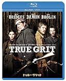トゥルー・グリット ブルーレイ&DVDセット [Blu-ray]