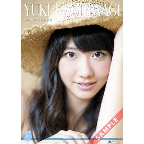 壁掛 AKB48-05柏木 由紀 カレンダー 2013年