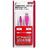 【New3DS / LL対応】CYBER・USB充電ケーブル (3DS/3DS LL用) ピンク