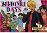 Midori Days 2: Wrong Hand Man [DVD] [Region 1] [US Import] [NTSC]