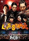 YOSHIMOTO  presents LIVE STAND 2010 男前祭り〜肉食系DISC〜 [DVD]
