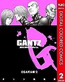 GANTZ カラー版 OSAKA編 2 (ヤングジャンプコミックスDIGITAL)
