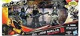 ジーアイジョー バック2リベンジ G.I. Joe Retaliation  3.75インチ 3体フィギュアセット Ninja Dojo  Set 正規品 並行輸入品