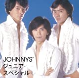 ゴールデン☆ベスト JOHNNY'S ジュニア・スペシャル