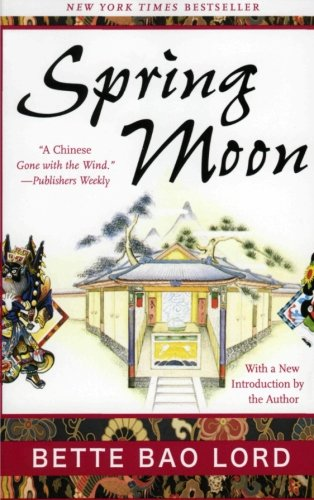 Spring Moon by Bette Bao Lord