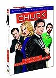 Chuck - L'intégrale de la saison 4 (dvd)