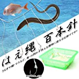 漁師さん御用達!古くから用いられた伝統漁法◆はえ縄◇100本針仕掛け 1点