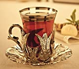 Set of 6 Turkish Style Tea Glasses with Brass Holder and Saucer Set Silver Plated18 Pieces