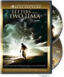 Letters from Iwo Jima (2-Disc Special Edition)