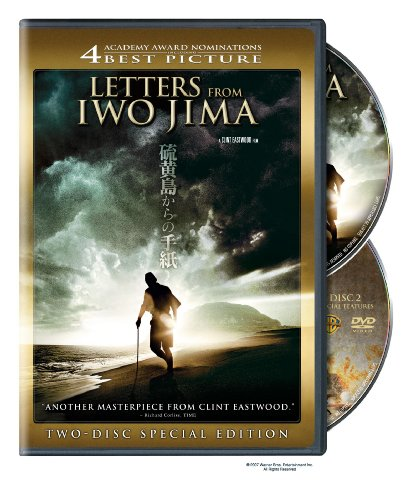 Cover art for  Letters from Iwo Jima (Two-Disc Special Edition)