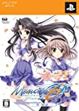echange, troc Memories Off 6: T-Wave [Limited Edition][Import Japonais]