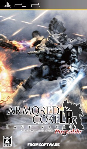 ARMORED CORE LAST RAVEN Portable