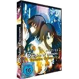 Garden of Sinners - Film 6: Verlorene Erinnerung + Soundtrack - 2 DVDs