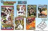 ワンピース 3Dカードコレクション2 超技Remix!! 初回限定パック BOX