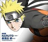 劇場版NARUTO-ナルト-疾風伝 絆 オリジナルサウンドトラック