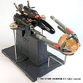 魔導合金 R-TYPEシリーズ Rwf-9Abk アロー・ヘッドbk ダイキャスト製塗装済完成品