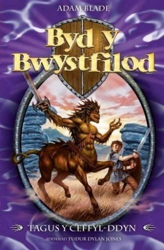byd-y-bwystfilod-4-tagus-y-ceffyl-ddyn
