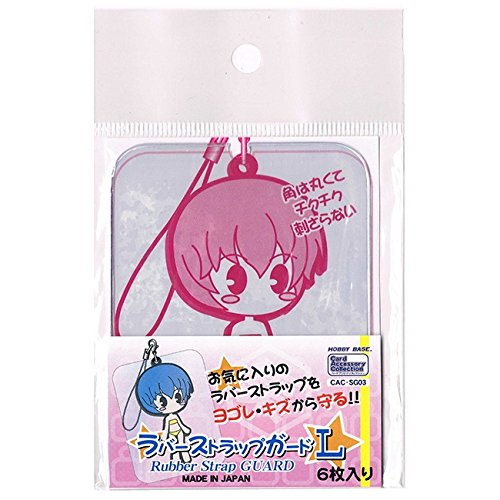 HOBBY BASE Anime Rubber Strap Guard L Size 6 Pieces - 1