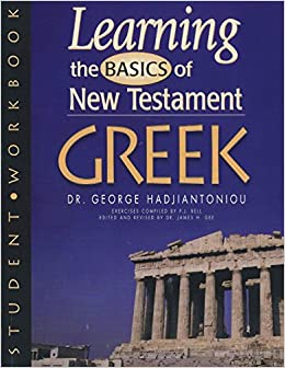 Resources for Learning NT Greek by Corey Keating