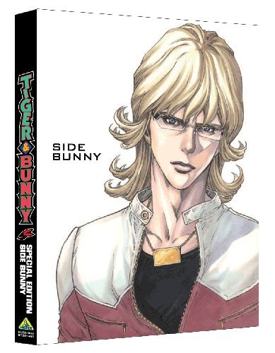 TIGER & BUNNY SPECIAL EDITION SIDE BUNNY (初回限定版) [DVD]