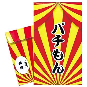 大阪弁祝儀(パチもん)