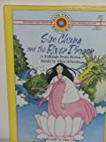 img - for Sim Chung and the River Dragon: A Folktale from Korea (Bank Street Ready-To-Read) book / textbook / text book
