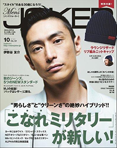 Men's JOKER 10月号