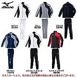 MIZUNO(ミズノ) ウォームアップ 上下セット 32MC5010/32MD5010 (L, レッド×ブラック(96/09))