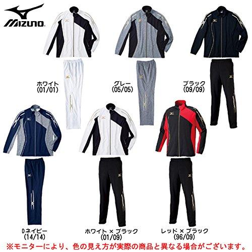 MIZUNO(ミズノ) ウォームアップ 上下セット 32MC5010/32MD5010 (M, レッド×ブラック(96/09))