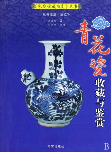 integrated chinese level 1 part 2 workbook simplified pdf