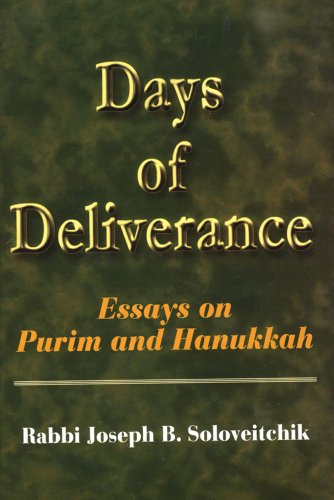 day deliverance essay hanukkah purim Related post of day deliverance essay hanukkah purim what does the american dream mean to you essay love ucsf dpt application essays polemic essay relapse prevention.